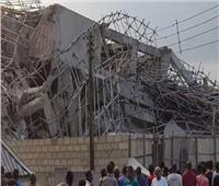 حاكم ولاية لاجوس: قتلى في انهيار مبنى يضم مدرسة في نيجيريا