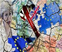 البرلمان البريطاني يصّوت اليوم على مواجهة «المجهول» بشأن «بريكست»