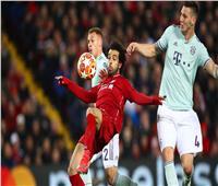 بث مباشر| مباراة بايرن ميونخ وليفربول بدوري أبطال أوروبا