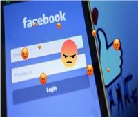 تعطل «فيسبوك».. اختراقات الموقع الالكتروني المتكررة تثير قلق مستخدميه