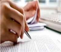 شهادات الوهم| مراكز تدريب وأكاديميات «بير سلم» تمنح شهادات مزيفة