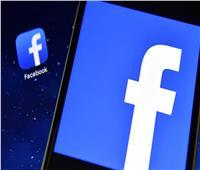 عقب توقف الخدمة.. تعرف على حقيقة رسالة فيسبوك «الخادعة»