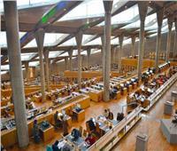 مكتبة الإسكندرية تبحث إشكاليات التنمية والثقافة والعمل