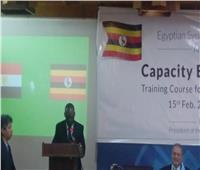 انطلاق فعاليات حفل توزيع شهادات إتمام تدريب المهندسين الأوغنديين