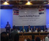 دبلوماسي: استمرار الدعم المصري لتدريب الكوادر الإفريقية في كافة المجالات