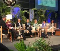 وزيرة البيئة تشارك في جلسة نقاشية عن «الاقتصاد الدوار»