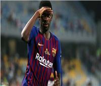 «ديمبلي» يغيب عن برشلونة أسابيع للإصابة