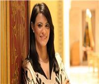 وزيرة السياحة تستعرض نجاح المشاركة المصرية في بورصة برلين