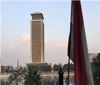 الخارجية تؤكد رفضها للتقرير الأمريكي الخاص بحقوق الإنسان بمصر
