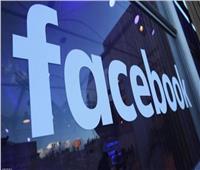 رسالة «تفعيل الحساب» على «فيسبوك» تثير فزع الملايين.. ما حقيقتها
