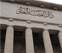 تأجيل محاكمة مدير المكتب الفني لوزير الاستثمار لـ 8 يونيه