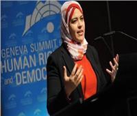 داليا زياد: تقرير واشنطن حول حقوق الإنسان اعتمد على بيانات مرسلة