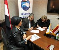 «مستقبل وطن» و«مصر للصحة والتنمية المستدامة» يوقعان بروتوكول تعاون