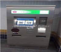 تركيب ماكينات «TVM» لاستخراج تذاكر المترو آليًا