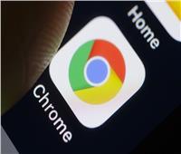 ميزة جديدة من «جوجل» لتحميل الصفحات بشكل سريع على «كروم»