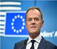 رئيس المجلس الأوروبي: تعازينا لضحايا حادث مسجد «كرايستشيرش» وعائلاتهم