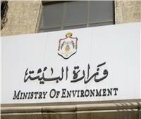 """""""البيئة"""" تطلق احتفالها بساعة الأرض من العاصمة الإدارية الجديدة يوم 30 مارس"""