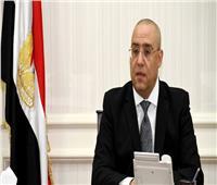 وزير الإسكان: 4 مشروعات كبرى لمياه الشرب والصرف الصحي بالإسكندرية