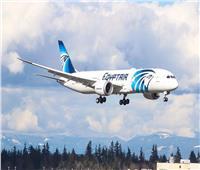 مصر للطيران الناقل الرسمي لوفود ملتقي «الشباب العربي الأفريقي» أسوان