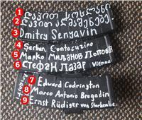 صور| 24 اسماً على رشاش الإرهابي قاتل المسلمين بمسجد نيوزيلندا.. تعرف عليهم