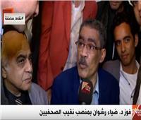 فيديو  ضياء رشوان: استعادة هيبة النقابة ولم الشمل شعاري في نقابة الصحفيين