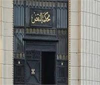 «النقض» تؤيد إدراج 169 متهمًا على قوائم الإرهاب