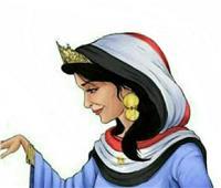 المرأة المصرية 2019| «أنا حرة» قصة نجاح مُطلقة.. و10 نصائح للوصول للمجد