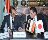 جامعة عين شمس تُشارك في يوم « التبادل الأكاديمي بين اليابان والشرق الأوسط»
