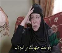 المرأة المصرية 2019| أشهر 10جُمل ترددها الأمهات باستمرار