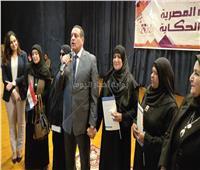 المجلس القومي للمرأة بالبحيرة يكرم أمهات الشهداء