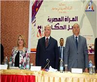 محافظ القاهرة يشهد احتفالية يوم المرأة المصرية