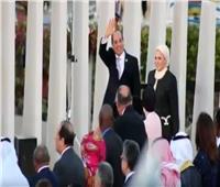 شاهد .. لحظة وصول الرئيس السيسي وقرينته ملتقى الشباب الافريقي