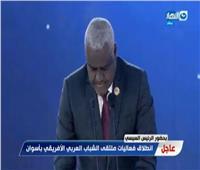 رئيس المفوضية الأفريقية: معتزون بتاريخ مصر وفخورين بإضافتها للحضارة الإنسانية