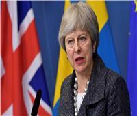 الحزب الأيرلندي الشمالي يتجه لدعم اتفاق ماي للخروج من الاتحاد الأوروبي