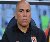 محمد يوسف يتحدث عن أسباب انتصار النادي الأهلي