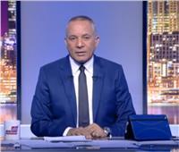 فيديو| أحمد موسى يكشف مفاجآت جديدة عن الحادث الإرهابي في نيوزيلاندا
