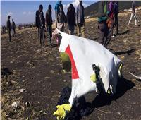مصدر لـ«رويترز»: الطائرة الإثيوبية طلبت الأذن للارتفاع بوتيرة أسرع ثم اختفت