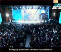 الرئيس السيسي يشاهد فيلما تسجيليا حول قصة نجاح منتدى الشباب