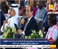 فيديو| السيسي لـ«المصريين»: أعطوا الثقة لأبنائكم وشجعوهم على الابتكار