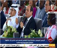فيديو| الرئيس السيسى: نعطي الفرصة للشباب للانطلاق بقدراتهم العقلية