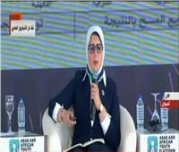 فيديو|هالة زايد: قطعنا خطوات جادة في التحول الرقمى وميكنة 27 محافظة