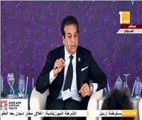 فيديو| وزير التعليم العالي: 20 ألف أفريقي يدرسون في كليات الطب المصرية