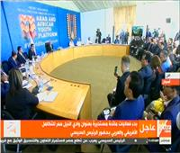 بث مباشر| بدء فعاليات مائدة مستديرة بعنوان «وادي النيل ممر للتكامل الإفريقي والعربي»