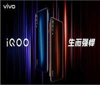 فيديو| تعرف على مواصفات هاتف « Vivo iQOO» المخصص للألعاب