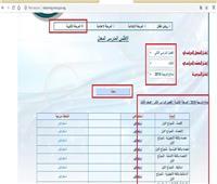 «التعليم» تطرح نموذجين تدريبيين لامتحانات الثانوية عبر موقعها الإلكتروني