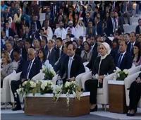 بث مباشر| الجلسة الختامية لملتقى الشباب العربي والإفريقي