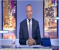 فيديو| أحمد موسى يشيد بملتقى أسوان: «دليل على استقرار مصر»