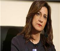 وزيرة الهجرة تزور 11 مصابا مصريا في حادث استهداف مسجدين بـ«نيوزيلندا»