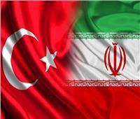 إيران تنفي تصريحات تركية حول اشتراك طهران في عملية ضد حزب العمال الكردستاني