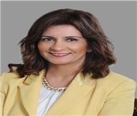 «آلو أنا الوزيرة».. نبيلة مكرم «حلال عقد» المصريين بالخارج